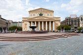 Bolshoi Theatre of Moscow — Stock Photo