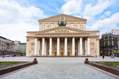 Bolshoi Theater building in Moscow, Russia — Stock Photo