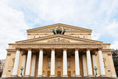 Facade of Bolshoi Theater in Moscow — Stock Photo