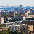 Moscow skyline — Stock Photo