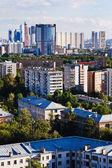 Por encima de la vista de los edificios urbanos — Foto de Stock
