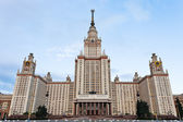 Lomonosov moskevská státní univerzita — 图库照片