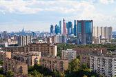 Panoramę miasta Moskwa — Zdjęcie stockowe
