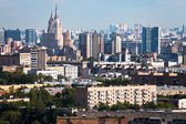 Panorama of Moscow city — Stock Photo