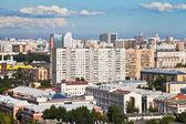 Obytné čtvrti v moskvě — Stock fotografie