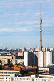 Moscow skyline with TV tower — Stock Photo