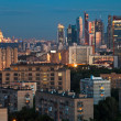 Stock Photo: Blue twilight over Moscow city