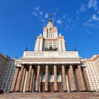 Stock Photo: Lomonosov Moscow State University