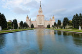 View of Moscow State University — Stock Photo