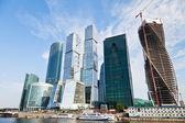 Utsikt över Moskva city towers — Stockfoto