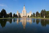 Lomonosov Moscow State University — Stock Photo