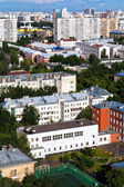 在莫斯科的住宅块的视图上方 — 图库照片