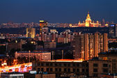Moscow cityscape in summer — Stock Photo