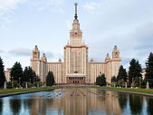 Moscow State University in early morning — Stock Photo