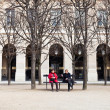 Palais Royal garden in Paris — Stock Photo