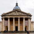 View of Pantheon from place du Pantheon in Paris , Paris — Stock Photo