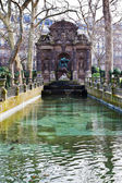 Medici Fountain in luxembourg garden in Paris — Stock Photo