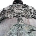 Detail of Tsar Bell in Moscow Kremlin — Stock Photo #28626067