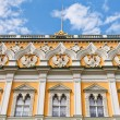 Stock Photo: Decor of Grand Kremlin Palace in Moscow