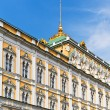 Stock Photo: Facade Grand Kremlin Palace in Moscow