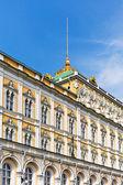 Palacio del kremlin gran fachada en moscú — Foto de Stock