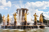 Fountain Friendship of Nations at VVC in Moscow — Stock Photo