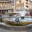 Stock Photo: Fountain on Charles Aznavour Square in Yerevan