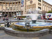 Fountain on Charles Aznavour Square in Yerevan — Stock Photo