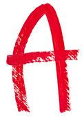 επιστολή ένα χέρι που χρωματίζεται με κόκκινο βούρτσα — Φωτογραφία Αρχείου