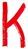 字母 k 手绘的红色画笔 — 图库照片