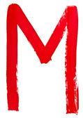 Mão de carta m pintada por pincel vermelho — Foto Stock