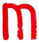 字母 m 手绘的红色画笔 — 图库照片