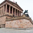 Old National Gallery in Berlin — Stock Photo