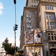 Kadewe - large department store in Berlin — Stock Photo
