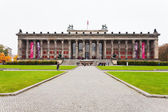 Front view of Altes Museum (Old Museum) in Berlin — Stock Photo