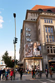Kadewe - large department store in Berlin — Stock Photo