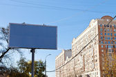 Urban outdoor advertising — Stock Photo