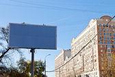Urban outdoor-werbung — Stockfoto