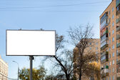 White cut out advertisement hoarding — Stock Photo