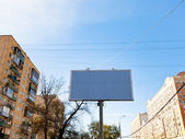 Grey advertisement billboard outdoors — Stock Photo