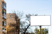 White cut out big advertisement billboard outdoors — Stock Photo