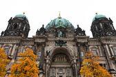 фасад berliner dom в берлине — Стоковое фото
