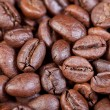 Brown roasted coffee beans — Stock Photo #37182865