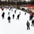 Stock Photo: Skating rink in Gorky Central Park, Moscow