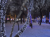 Night illumination of Moscow boulevard — Stock Photo