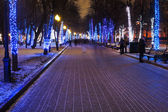 Night illumination of Moscow boulevard — Stock Photo
