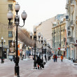 Historical pedestrian Arbat street in Moscow — Stock Photo