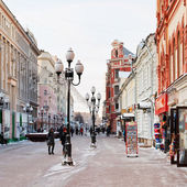 Historical pedestrian Arbat street in Moscow — Stock Photo