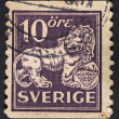Stock Photo: Symbol of swedish monarchy lion