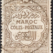 Stock Photo: Morocco post parcel stamp